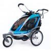 Многофункциональные детские коляски