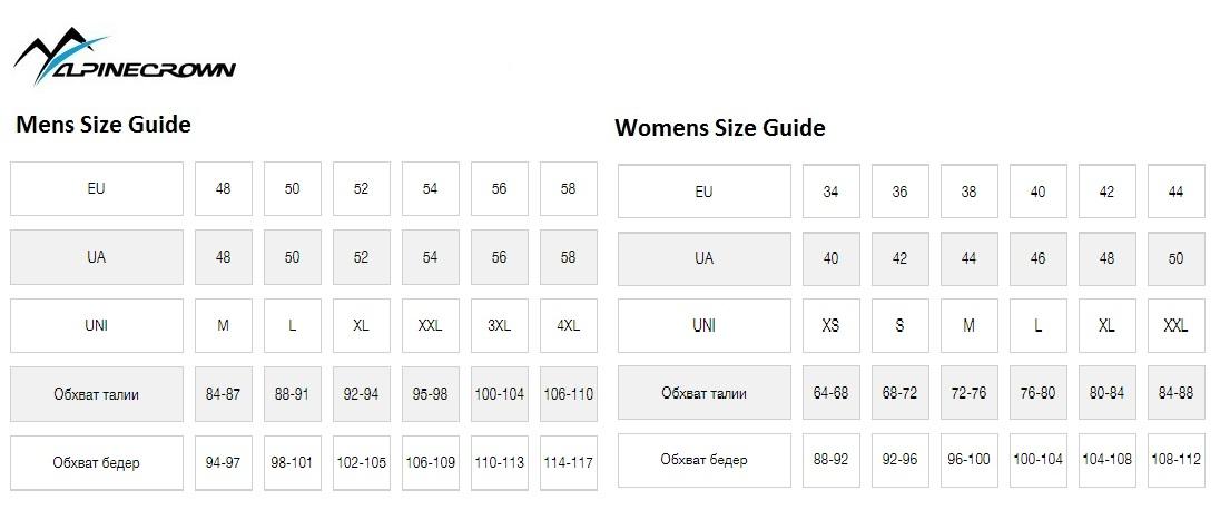 Таблица размеров - Горнолыжные штаны женские Alpine Crown Legend L Black 44